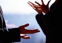 Top 10 Ways to Botch Up a Mediation